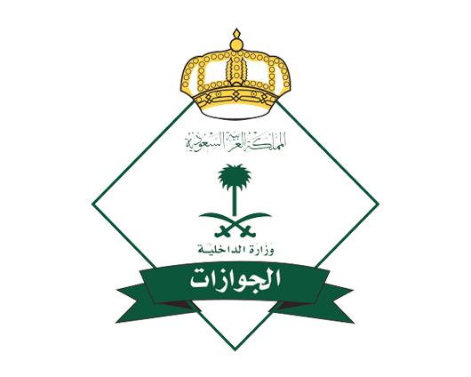 Aljwazat