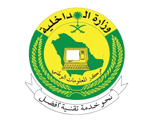 National Information Center  (NIC)